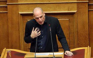 varoufakis-to-release-surreptitiously-recorded-eurogroup-convos