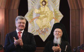 vartholomaios-ukraine-president-sign-cooperation-agreement
