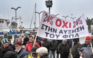 islanders-protest-plans-to-terminate-vat-discount