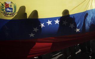 italy-blocks-eu-statement-on-recognizing-venezuela-amp-8217-s-guaido-sources-say