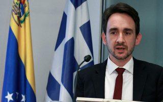 embassy-decries-reckless-use-of-venezuela-s-name-by-greek-parties