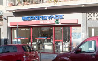 my-market-owner-likely-to-buy-out-veropoulos-supermarkets
