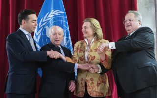 critical-three-way-talks-on-amp-8216-macedonia-amp-8217-name-issue-under-way-in-vienna