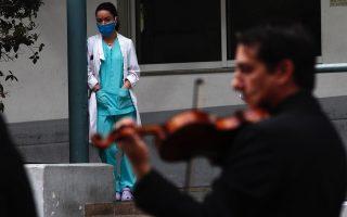 coronavirus-music-for-comfort-and-hope