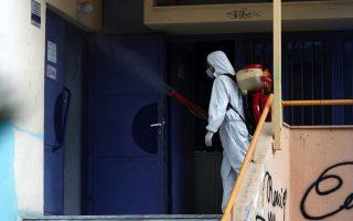 greece-reports-fourth-coronavirus-case