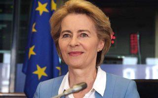 eu-executive-proposes-shutting-down-bloc-amp-8217-s-external-borders-for-30-days