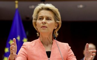 new-eu-migration-system-foresees-changes-to-asylum-returns