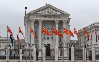 north-macedonia-elects-caretaker-government-after-zaev-resigns