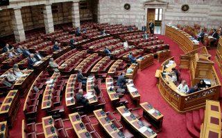 mps-debate-censure-motion-against-finance-minister