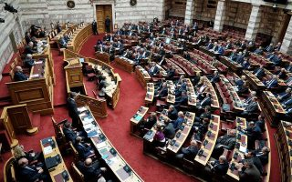 suspicious-parcel-puts-greek-parliament-on-alert