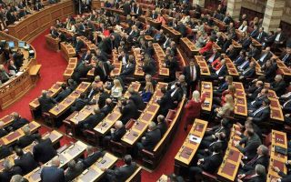 greek-parliament-approves-2020-budget-projects-stronger-growth