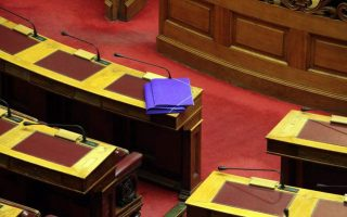 new-electoral-law-introduced-to-parliament-plenum