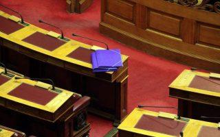 greek-opposition-calls-for-explanations-into-petsitis-affair