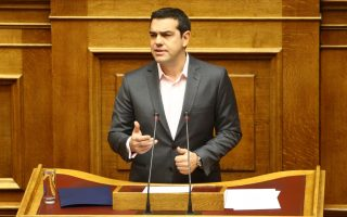 pm-to-brief-parliament-on-collapse-of-cyprus-talks-on-tuesday0