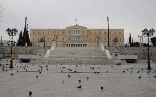 greek-yale-professor-appeals-to-greeks-to-respect-lockdown