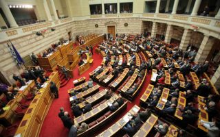 creditors-force-greek-gov-t-to-withdraw-economic-bill-to-secure-aid-sources-say