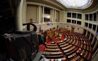 parliamentary-debate-on-justice-system-postponed-in-wake-of-brussels-attacks