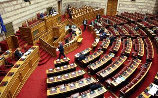 mps-expected-to-approve-penal-code-with-tougher-penalties