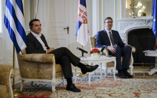 greece-bulgaria-serbia-and-romania-to-make-joint-bid-for-2030-world-cup