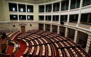 parliament-set-to-probe-all-10-politicians-over-novartis-affair