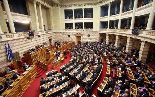 greeks-abroad-voting-bill-under-scrutiny