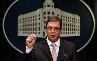 serbian-president-to-meet-pavlopoulos-during-visit