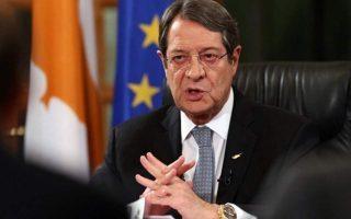 cyprus-rallies-neighbors-to-buck-turkey-libya-maritime-deal