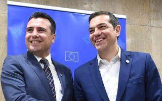 zaev-tsipras-urge-eu-to-set-date-for-start-of-north-macedonia-amp-8217-s-eu-talks