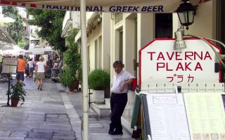 bar-restaurant-turnover-drops-25-pct-due-to-midnight-closure0
