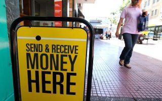 western-union-restarts-money-transfer-service-in-greece
