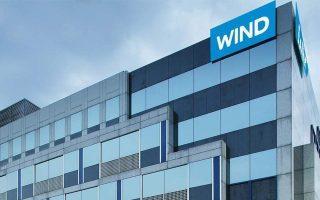wind-to-lease-admie-fiber-optics-infrastructure