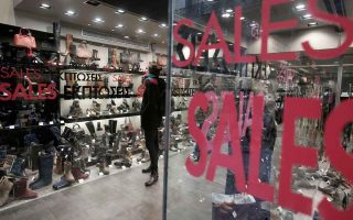 consumer-price-index-reverts-to-negative-in-january