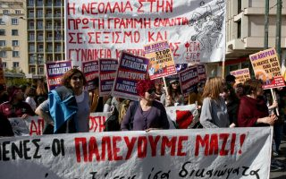 women-s-day-marked-with-demo-work-stoppage