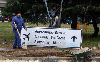 fyrom-replaces-road-signs-in-goodwill-gesture-to-greece