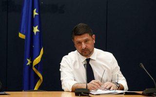 hardalias-debate-on-gradual-easing-of-restrictions-has-begun