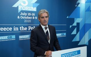 4th-investgr-forum-to-focus-on-reforming-the-greek-economy