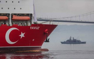 turkish-drillship-yavuz-withdraws-from-karpasia-peninsula