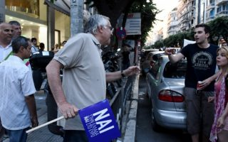 rights-body-fears-violations-after-greek-vote
