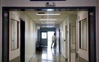 doctor-arrested-in-ioannina-for-demanding-bribe
