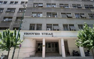 greece-to-create-covid-19-registry-to-help-treat-follow-up-on-patients