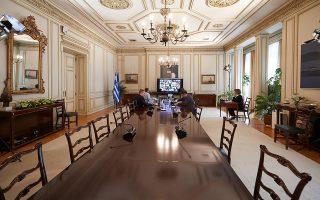 cabinet-to-discuss-draft-legislation