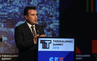 north-macedonia-eyes-participation-in-alexandroupoli-lng-terminal
