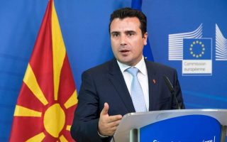 fyrom-s-constitution-will-need-changes-before-eu-accession-says-zaev