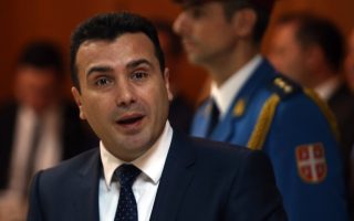 zaev-insists-change-in-fyrom-constitution-not-necessary