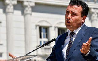 zaev-dimitrov-insist-on-ilinden-macedonia