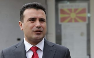 zaev-urges-citizens-to-end-fyrom-amp-8217-s-amp-8216-isolation-amp-8217-by-approving-name-deal