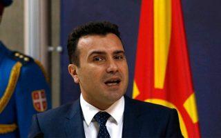zaev-revisits-macedonian-language-issue