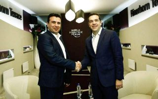 tsipras-zaev-nominated-for-nobel-peace-prize-report-says