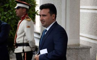 greek-fyrom-name-talks-rescheduled-for-mid-december