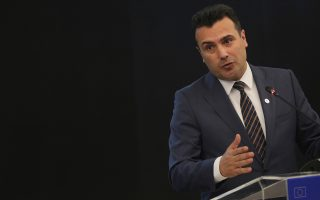 fyrom-pm-sees-convergence-in-name-negotiations